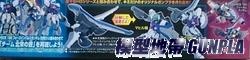 創鬥鋼彈HGBC027 北方戰艇