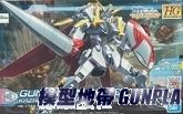 鋼彈創鬥者HGBD R004 正義騎士鋼彈