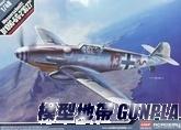 """AC12321 1/48 Bf109G-6/G-2""""JG27"""""""