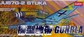 "AC12404 1/72 JU87G-2 STUKA""KANONEN VOGEL"""
