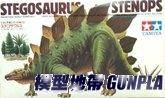 田宮60202 恐龍系列-SETEGOSAURUS