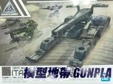 30MM EV-03 擴充武裝機具(戰車)-軍綠色