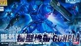 鋼彈THE ORIGIN-012 布古(蘭巴.拉爾座機)