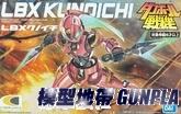 紙箱戰機LBX003 女忍者-新版