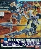 創鬥鋼彈HGBC026 東方武器組