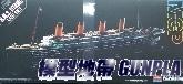 AC14220 1/700 鐵達尼號-附LED燈