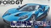 田宮24346 FORD GT