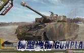 AC13516 1/35 GERMAN PANZER IV