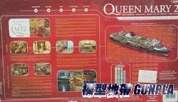 HELLER52902 1/600 QUEEN MARY2