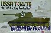 AC13505 1/35 USSR T34/76