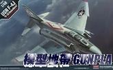 "AC12323 1/48 USN F-4J""VF-102 Diamondbacks"""