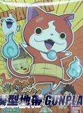 妖怪手錶01 地縛貓