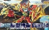 鋼彈創鬥者HGBD R007 女武神勇士