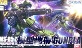 HG鋼彈THE ORIGIN-009 MS-05薩克I