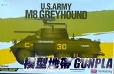 AC13300 1/35 U.S.ARMY M8 GREYHOUND