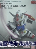 SD鋼彈EX-002 翔翼型攻擊鋼彈