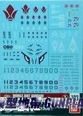 鋼彈水貼103 鐵血的奧菲斯1