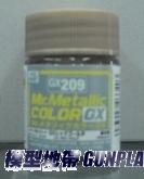 俊仕 強用化底漆GX209 金屬紅金色