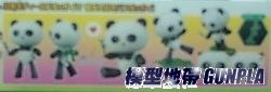 創鬥鋼彈 迷你凱-熊貓凱