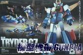 超合金魂GX-66 無敵機器人G7