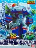 超合金 超合體 玩具總動員-巴斯光年太空騎警機器人