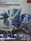 SD鋼彈EX-003 能天使
