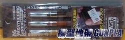 俊仕PP202 舊化筆(泥色組)