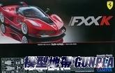 田宮24343 1/24 法拉利FXXK