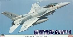 長谷川09932 F-16E FIGHTING FALCON