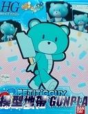 創鬥鋼彈 迷你凱 蘇打藍&冰棒