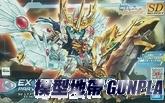 鋼彈創鬥者HGBD R026 EX女武神勇士