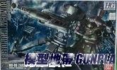 HG 雷霆宙域戰線 量產型薩克II+大砲(動畫配色)