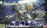 1/144 HG SEED鋼彈R02 決鬥鋼彈