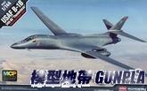 AC12620 1/144 USAF B-1B