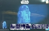 星際大戰 1/12 R2-D2 HOLOGRAM Ver.