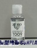 摩多漆T009 ZERO銀