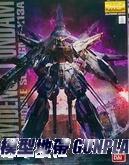 MG 天帝鋼彈-普通版