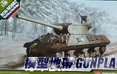 "AC13501 1/35 M36/M36B2 ""Battle of the Bulge"""