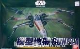 星際大戰 X翼星式戰機 紅色中隊規格 特別套組