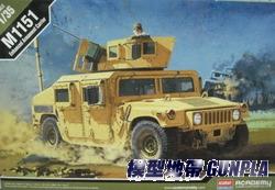 AC13415 M1151