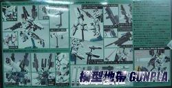 HGUC178 全武裝獨角獸(破壞模式)