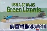 AC12543 USN A-6E CA-95 Green Lizards