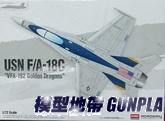 AC12564 1/72 UAN F/A-18C
