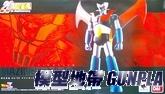 超合金魂GX-70 無敵鐵金剛D.C