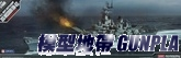 AC14401 1/400 USS MISSOURI[BB-63]