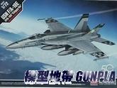 """AC12565 1/72 USN F/A-18E VFA-195""""Chippy Ho"""""""