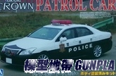 AO004968 GRS202 CROWN警車