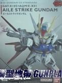 SD鋼彈EX-001 RX-78-2鋼彈