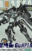 機器人大戰049 BRASTA