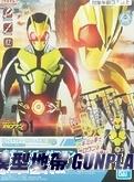 ENTRY GRADE01 假面騎士ZERO-ONE